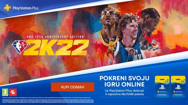 Posebna pogodnost za PS Plus članove i NBA 2K22 igrače