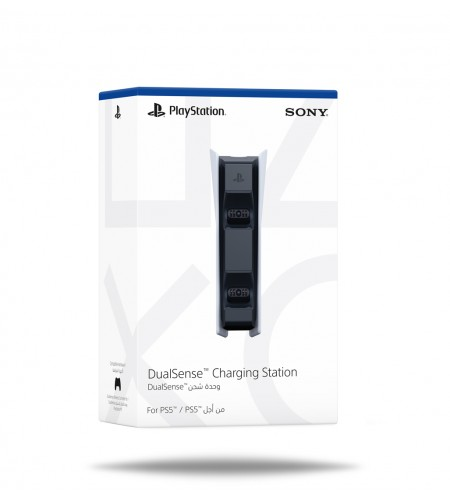 PS5 DualSense Charging Station (Preorder)